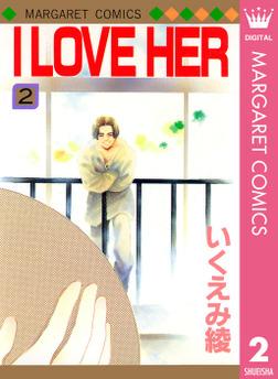 I LOVE HER 2-電子書籍