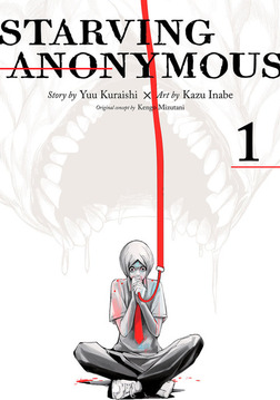 [FREE] Starving Anonymous Volume 1 Chapters 1-2-電子書籍
