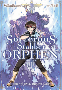 Sorcerous Stabber Orphen Vol. 1: Heed My Call, Beast! Part 1
