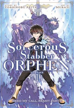 Sorcerous Stabber Orphen Vol. 1: Heed My Call, Beast! Part 1