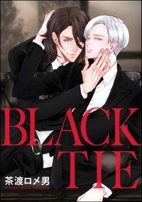 BLACK TIE(分冊版) 【第3話】