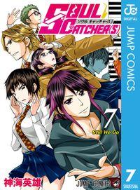 SOUL CATCHER(S) 7