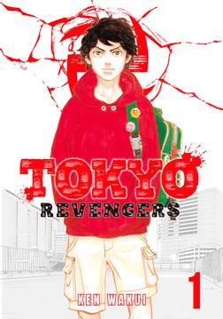 Tokyo Revengers 1-電子書籍
