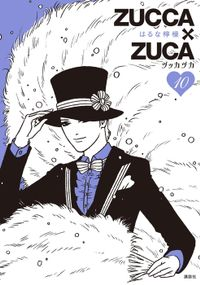 ZUCCA×ZUCA(10)