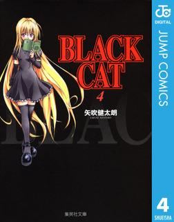 BLACK CAT 4-電子書籍