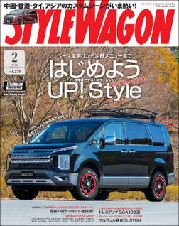 STYLE WAGON 2019年2月号-電子書籍