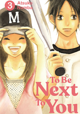 To Be Next to You 3