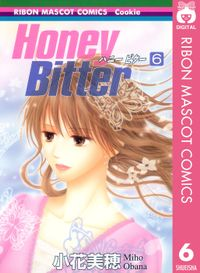 Honey Bitter 6