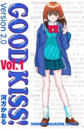 GOOD KISS!Version2.0(週刊少年マガジン)