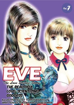 EVE:THE BEAUTIFUL LOVE-SCIENTIZING GODDESS, Volume 7-電子書籍