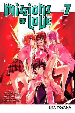 Missions of Love 7-電子書籍