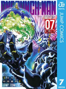 ワンパンマン 7-電子書籍