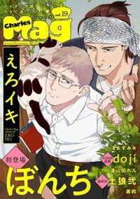 Charles Mag -えろイキ- vol.19(16)