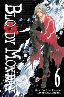 Bloody Monday 6-電子書籍