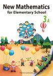 New Mathematics  for Elementary School 3A 考えるっておもしろい!