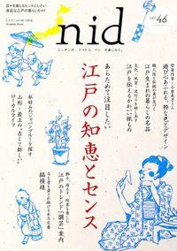 nid【ニド】vol.46