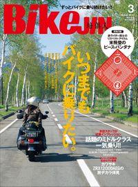 BikeJIN/培倶人 2013年3月号 Vol.121