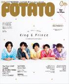 POTATO(ポテト)2020年6月号