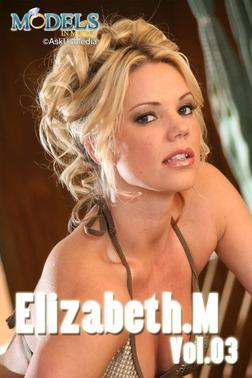 Elizabeth.M vol.03-電子書籍