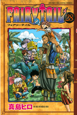 FAIRY TAIL(28)-電子書籍