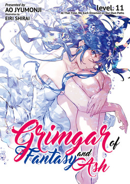 Grimgar of Fantasy and Ash: Volume 11