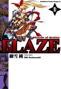 BLAZE(1)