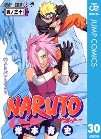 NARUTO―ナルト― モノクロ版 30