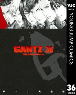 GANTZ 36-電子書籍