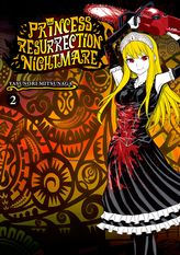 Princess Resurrection Nightmare 2
