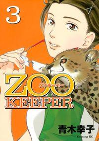 ZOOKEEPER(3)