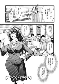 桃色扉 【分冊版 6/9】-電子書籍
