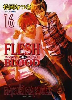 FLESH & BLOOD16-電子書籍