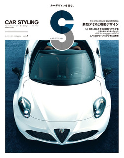 CAR STYLING Vol.1-電子書籍
