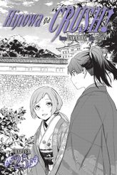 Hinowa ga CRUSH!, Chapter 25