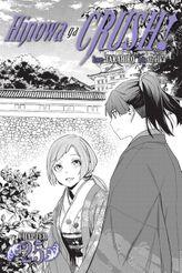 Hinowa ga CRUSH!, Chapter 25