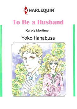 TO BE A HUSBAND-電子書籍
