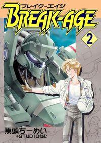 BREAK-AGE(2)