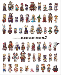 GRANBLUE FANTASY DEFORMED×WORKS 2-電子書籍
