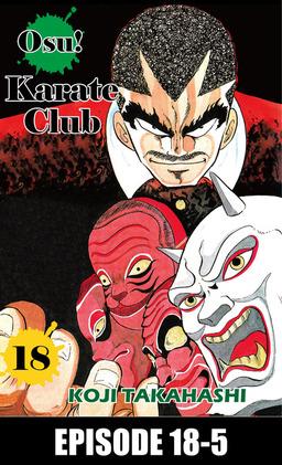 Osu! Karate Club, Episode 18-5