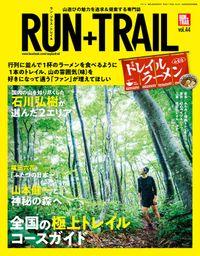 RUN+TRAIL Vol.44