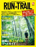 RUN+TRAIL Vol.44