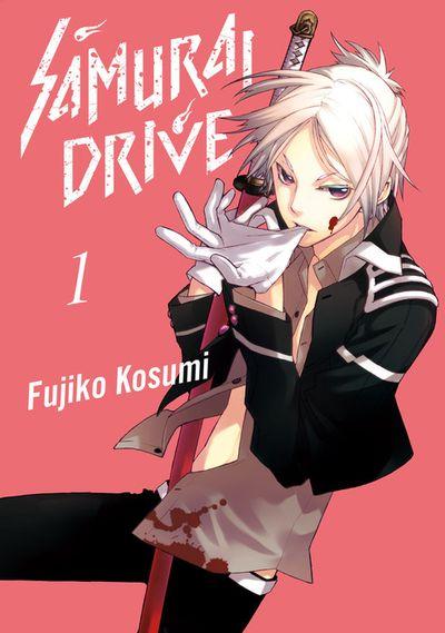 SAMURAI DRIVE 1
