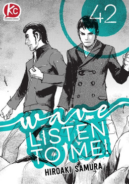 Wave, Listen to Me! Chapter 42