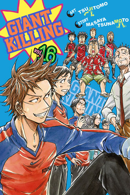 Giant Killing Volume 16