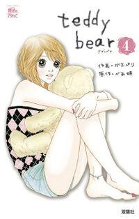 teddy bear : 4