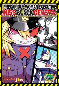 Precarious Woman Executive Miss Black General Vol. 1