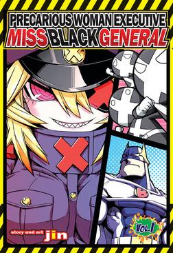 Precarious Woman Executive Miss Black General Vol. 1-電子書籍