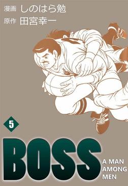 BOSS 5-電子書籍
