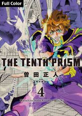 The Tenth Prism Full color 4