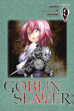 Goblin Slayer, Chapter 10-電子書籍